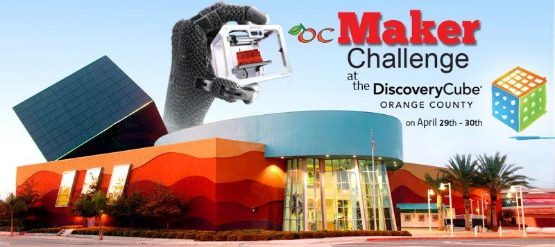 2016 ocMaker Challenge